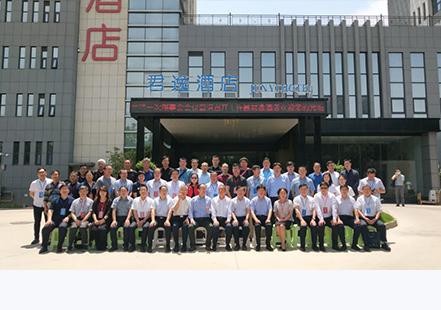 热烈祝贺许昌市电气行业千赢手机app下载官网成立
